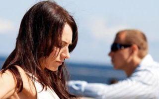 Как разлюбить мужчину: практические методы и советы психологов