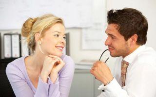 Как флиртовать с парнем: эффективные методы соблазнения