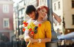 Как понять, что девушка влюблена, но скрывает: признаки симпатии