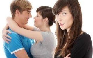 Как отбить парня: проверенные приемы и советы психолога