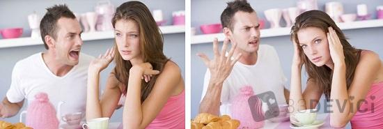 Ругаемся с мужем каждый день: причины и методы решения