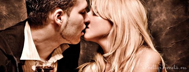 Как отомстить любовнику: способы мести за предательство