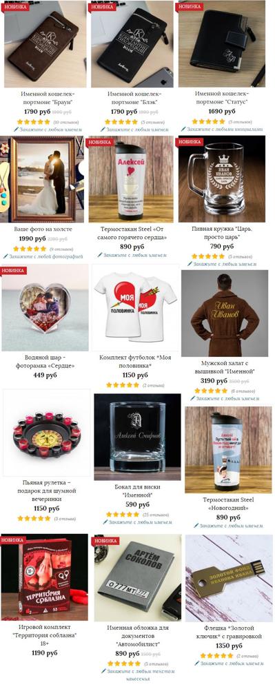 Что подарить парню на 20 лет: сувениры и вещи, креативные идеи